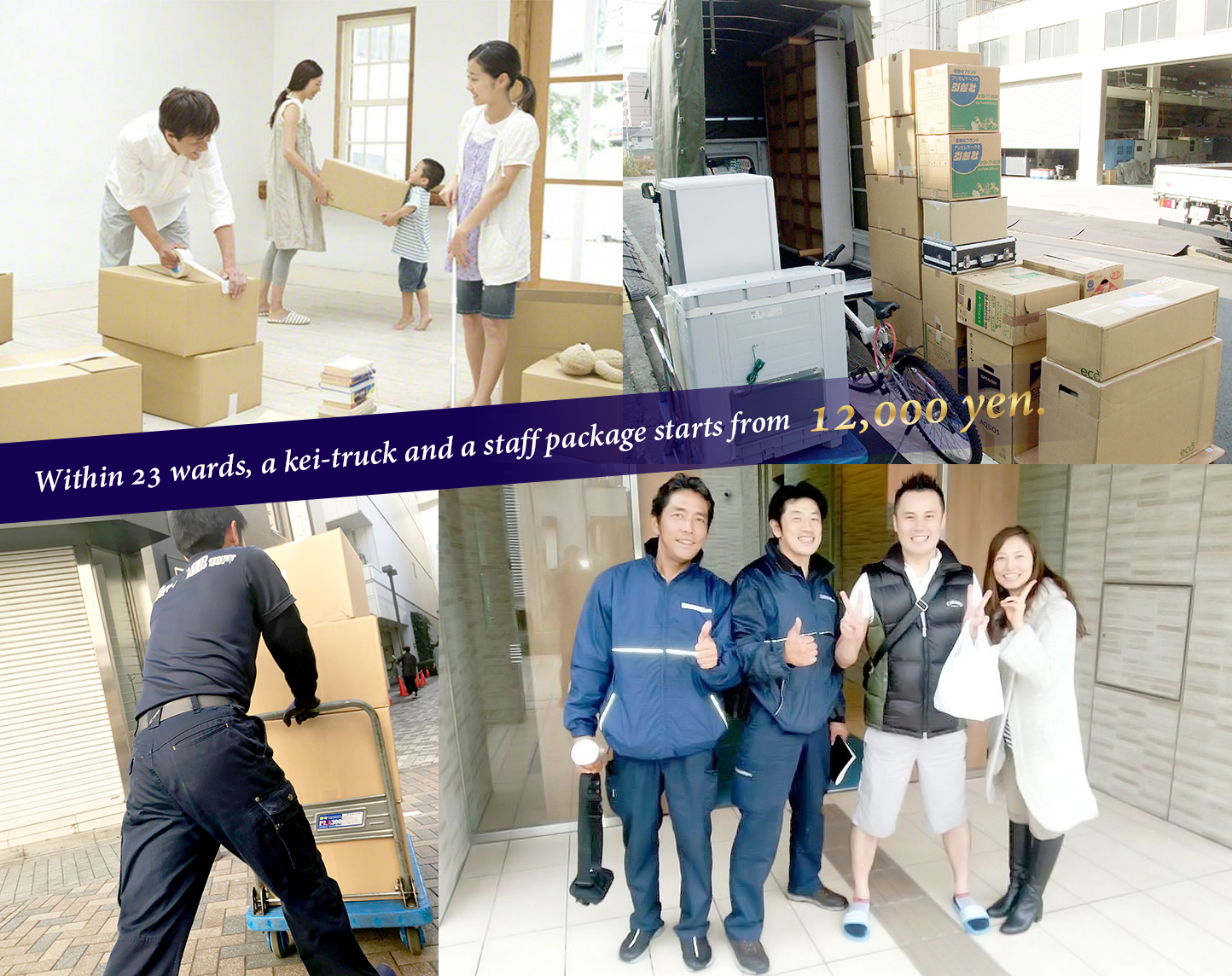 We receive 1,000 orders annually for single-person moving packages
