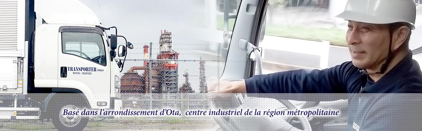 Basé dans l'arrondissement d'Ota, centre industriel de la région métropolitaine